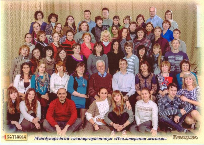 Профессор кафедры психологии личности О. В. Лукьянов принял участие в международном семинаре-практикуме