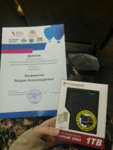 Студентка ТГУ Мария Литвиненко приняла участие в IX Всероссийском фестивале обучающихся по направлению &laquoОрганизация работы с молодёжью»