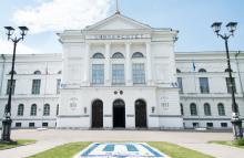 Программа мероприятий к 140-летию ТГУ