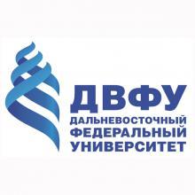 Школа гуманитарных наук Дальневосточного федерального университета (г. Владивосток) приглашает принять участие в конкурсе на замещение должностей научно-педагогических работников