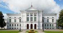 Объявлен конкурс на соискание звания «Лауреат Премии Законодательной Думы Томской области» 2020 года: